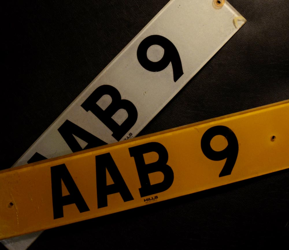 Registration Number AAB 9 For Sale